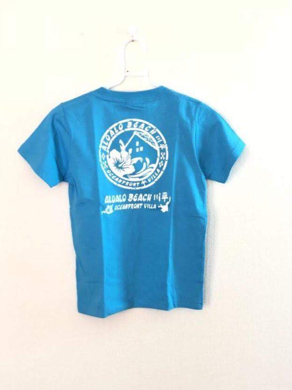 子供用Tシャツターコイズ(バックプリント)