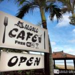 Aloalo Cafeアウトサインと東屋